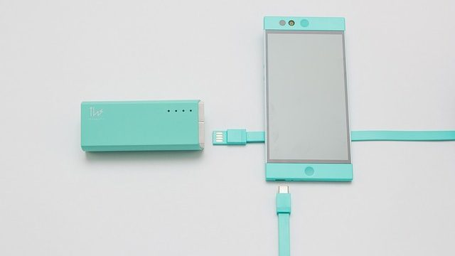 mobile-1702720_640